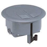 Boîte de sol 3 modules pour intégration - à équiper - 1x2 modules + 1x1 module